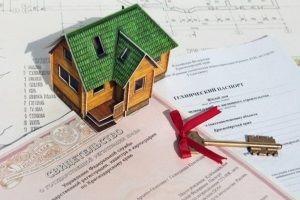 юридическая консультацию сделки с недвижимостью