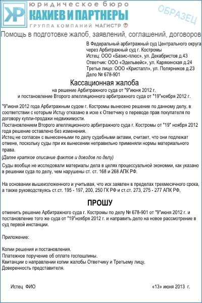 Постановление правительства ро по дорожному фонду