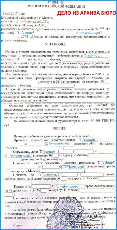 Договор на уборку частного дома между физическими лицами